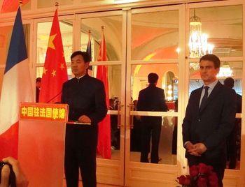 Chine2